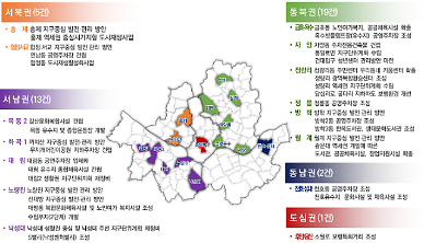 서울 15개 생활권 발전사업에 4323억 투입…균형발전 효과 극대화