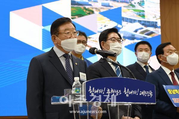 홍성군, 공공기관 유치 총력!