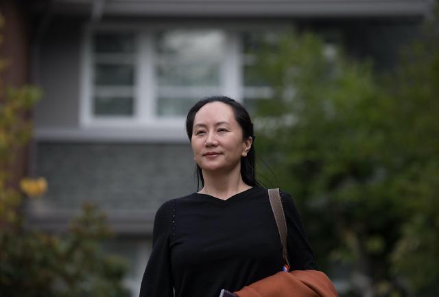 미중갈등 불씨 멍완저우 체포 2년...언제 중국으로?