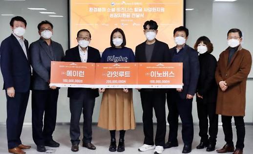 SK이노베이션 발굴 '에이런', 폐수처리 신기술 주목…2023년 매출 9배↑ 기대
