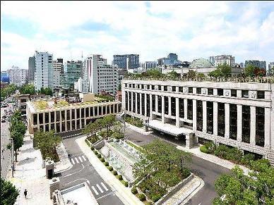 헌재 환매권 발생기간 10년 제한 토지보상법 위헌