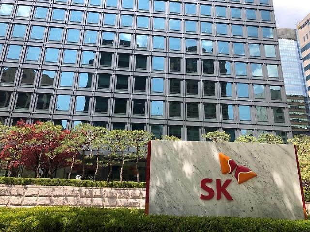 SK、水素市場への本格的な進出…2025年まで28万t生産する