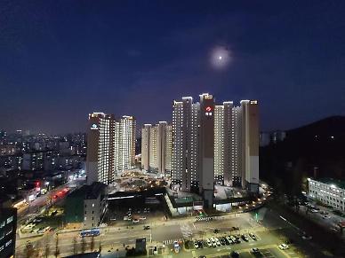 541가구 규모 부평역 화성파크드림 입주개시