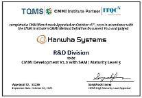 ハンファシステム、「CMMI 2.0」最高等級の獲得