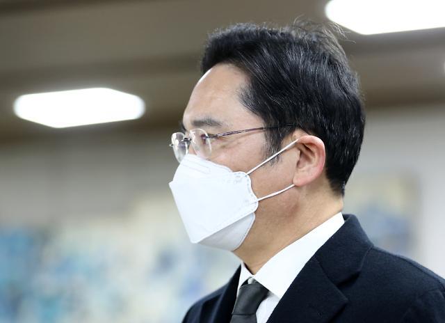 이재용 시대, 삼성 첫 사장단 인사 키워드 '후진 양성'... 회장 승진은 '유보'