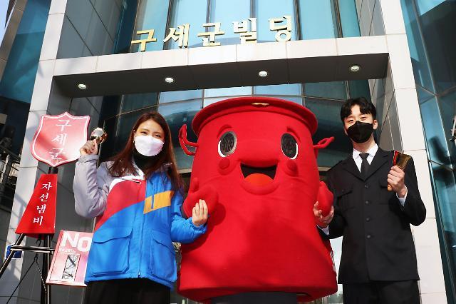 구세군 자선냄비 희망 나른다…CJ대한통운 7년째 무료배송