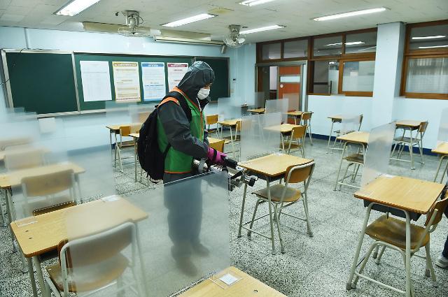"""韩国高考明日举行 疫情之下43万考生迎""""特殊一天"""""""