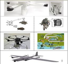 .S. Korean military introduces three types of attack drones for a pilot operation.