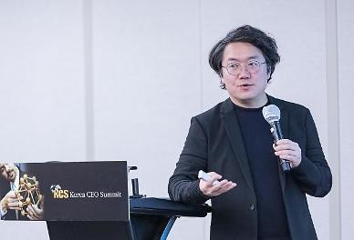 씨아이콘, 퓨처시티 토크쇼 개최... 하태석 영국왕립건축사, 김호영 로봇연구가 등 초청