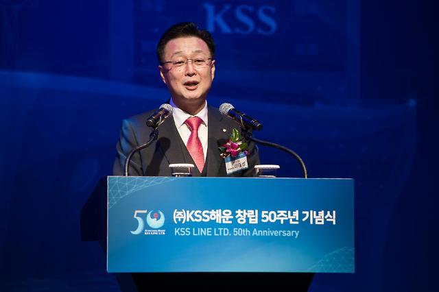 KSS해운, 2020년 한국의경영대상 최우수기업상 수상
