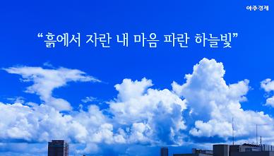 대박 기운 가득 담긴 수능 필적확인 감동 문구 2006~2019