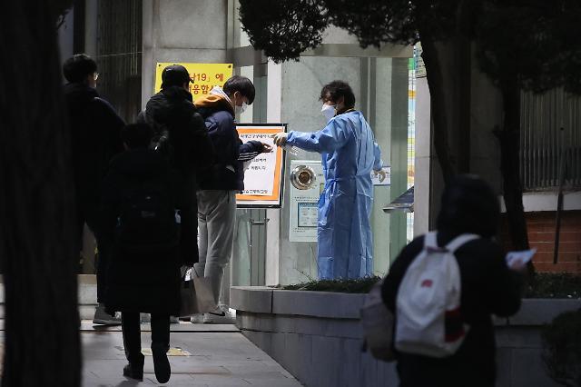 [슬라이드 뉴스] 초유의 코로나 수능...응원 속 시험장 들어가는 수험생들