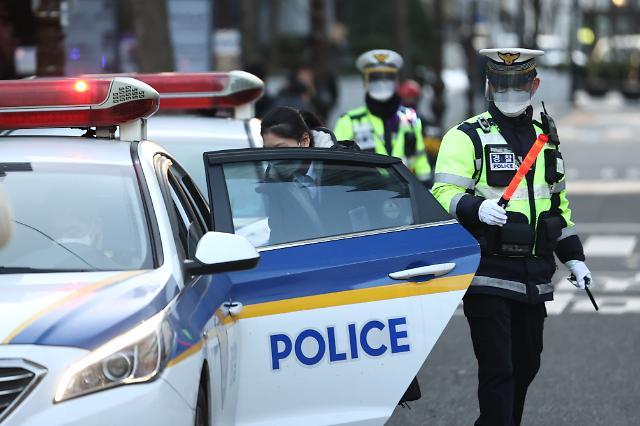 [포토] 경찰차 타는 수험생