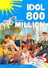방탄소년단 'IDOL' 뮤직비디오, 8억뷰 달성···통산 5번째 8억뷰