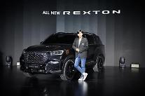 双龍自の大型SUV「オールニュー・レクストン」...韓国自動車記者協会「12月の車」に選定