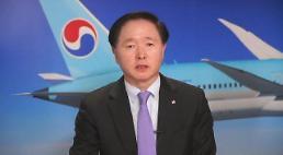 禹基洪大韓航空社長アシアナ統合シナジー、年3000億以上...LCCは独自経営
