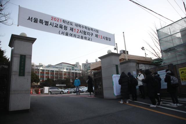 코로나 수능…병원시험장 29곳·자가격리 시험장 113곳