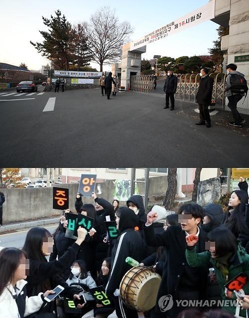 [슬라이드 뉴스] 응원 소리가 사라졌다...코로나 수능 썰렁하네