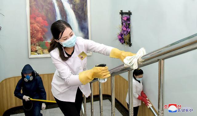 코로나 초특급 방역 북한, 백신·치료제 국내 제약사 4곳 해킹 시도