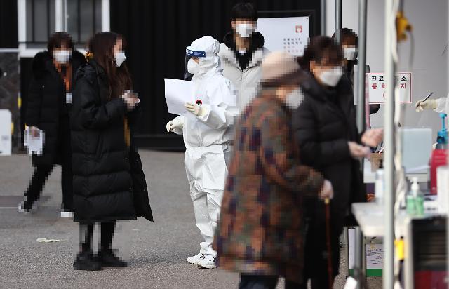 韩国新增540例新冠确诊病例