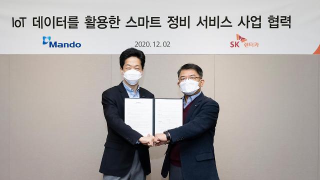 """SK렌터카·만도, 스마트 정비 서비스 도입…""""車 부품 수명 예측한다"""""""