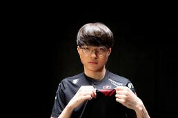 Red Bull opens high-tech training center for LOL player Faker and colleagues