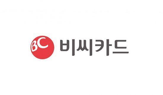 비씨카드, 7개 PG·밴사와 공동사업 추진