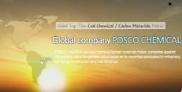 .Posco aims to become top player in global secondary battery material market.