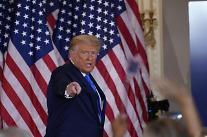 トランプ氏、不正投票をめぐり緊急声明発表・・・「米国の法と憲法守護、大統領として最大の責任」