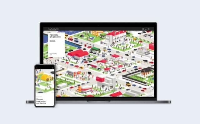 SK Telecom applies popular navigation app to Google Android Auto