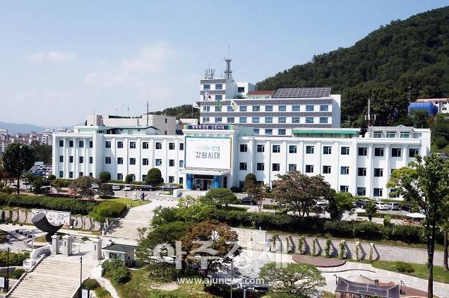 강원도·일본 돗토리현, '2020 한·일 대학생 온택트 교류' 실시