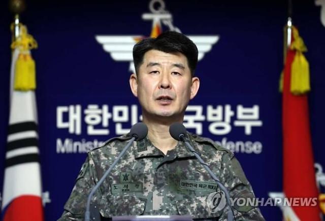 [속보] 육군 정훈병과장에 학군 출신 노재천 육사 공보실장 임명