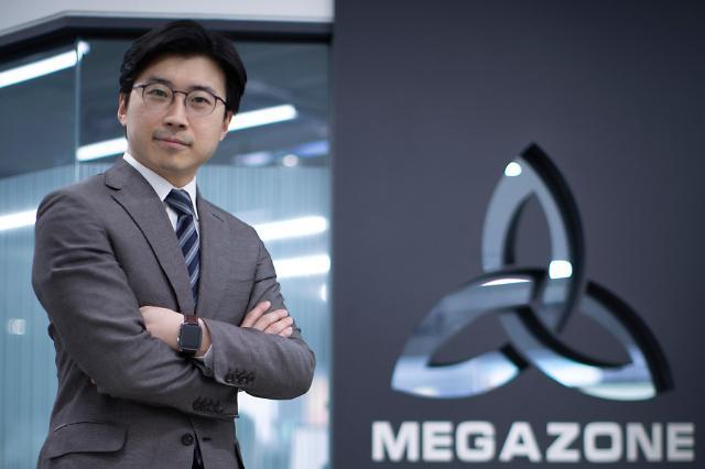 메가존클라우드, 1400억원 규모 시리즈B 투자유치…카카오·KT 등 참여