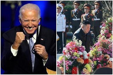 정부 미 행정부 교체기, 한반도 정세 관리 중...북한 도발 억제해야