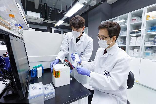 韩研发出新冠病毒高速检测设备