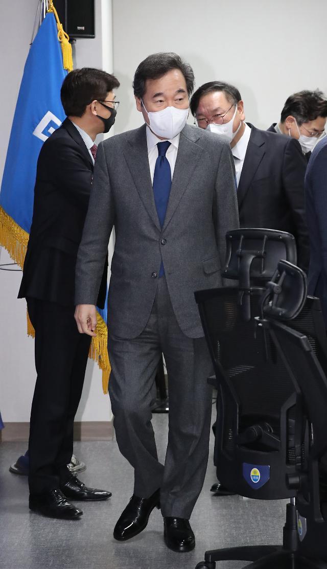'옵티머스 의혹' 이낙연 대표실 부실장, 법원 인근서 숨진 채 발견