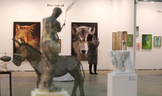 Hội chợ nghệ thuật quốc tế khai mạc tại Busan