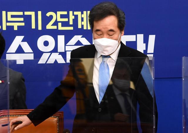 韩执政党代表李洛渊副手疑似自杀