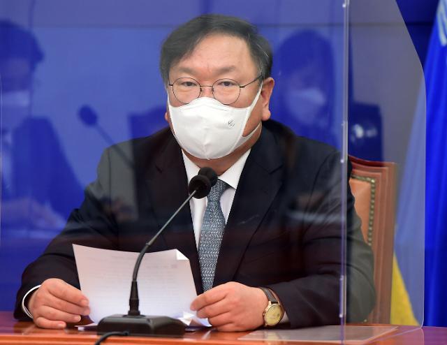 """김태년 """"권력기관 개혁입법 9일까지 반드시 완료"""""""