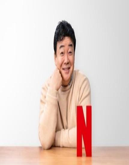 Celebrity chef-tainer Baek Jong-won makes international debut thru Netflix