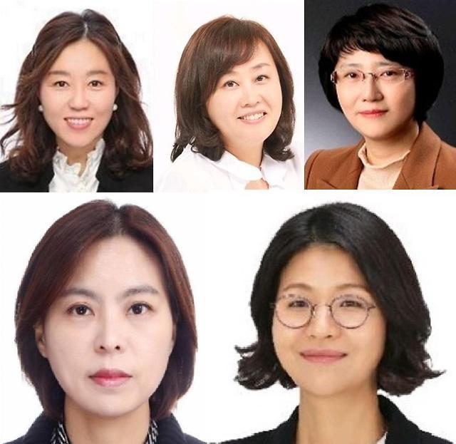 """삼성전자, 女 임원 13명 승진 """"여성인재를 차세대 리더로"""""""