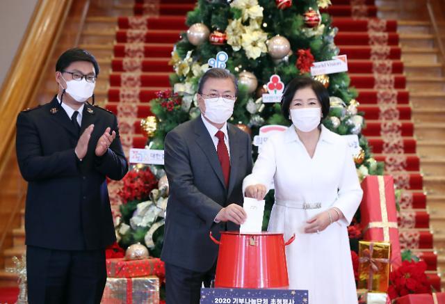 [포토] 구세군 성금 기부하는 문재인 대통령