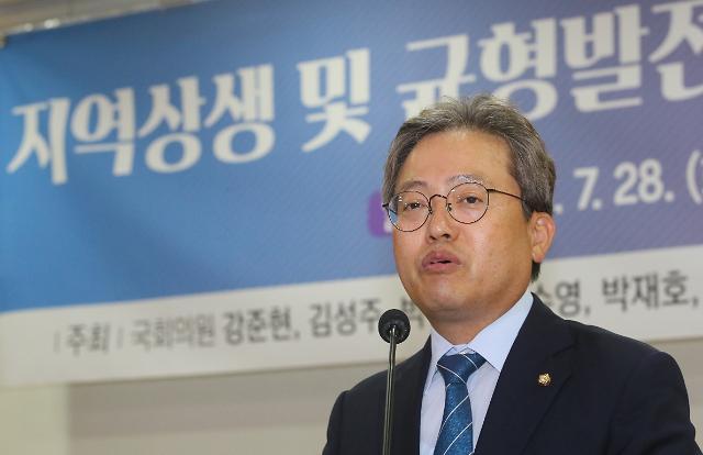 """與당무감사원장에 송기헌...""""2021년도 재보선 완성도 높일 것"""""""