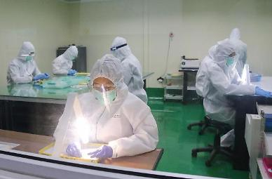 .S. Korea earns $2.27 billion with exports of in-vitro diagnostic devices.