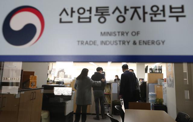 월성1호 자료삭제 산업부 공무원 3명 구속심사 출석