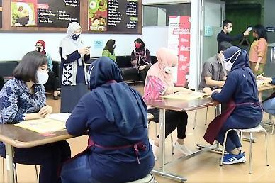 [NNA] 印尼 1일 확진자 8천명 넘어... 확진자 급증
