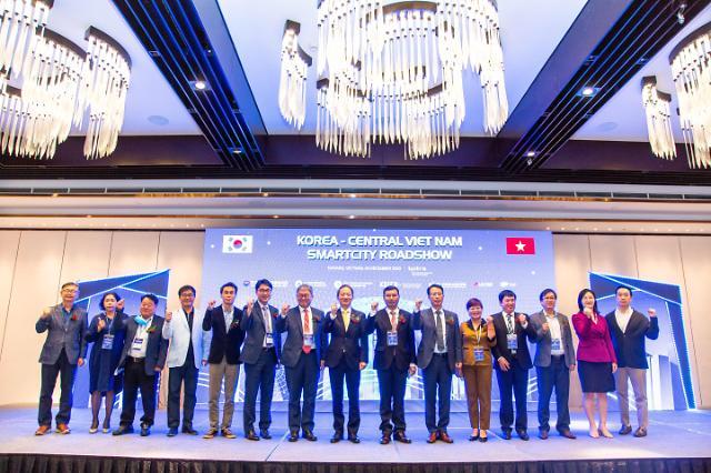 한국인 많이찾던 베트남 다낭에 K-스마트시티 궤도 올린다