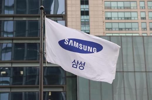 不惧疫情反扑韩股再创新高 三星电子股价步入7万韩元时代