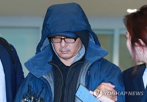 검찰, 해외도피 한보그룹 2세 정한근 2심 징역12년 구형