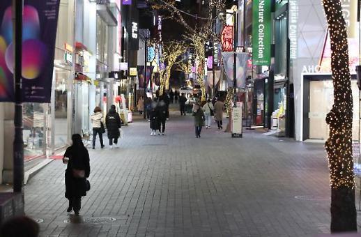 夜生活STOP!明日起首尔市将强化晚9点后防疫措施